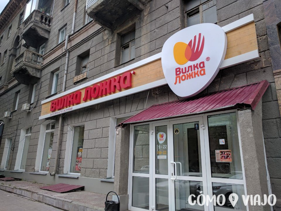 Restaurante de comida rusa en Novosibirsk