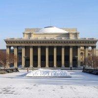 Plaza principal de Novosibirsk