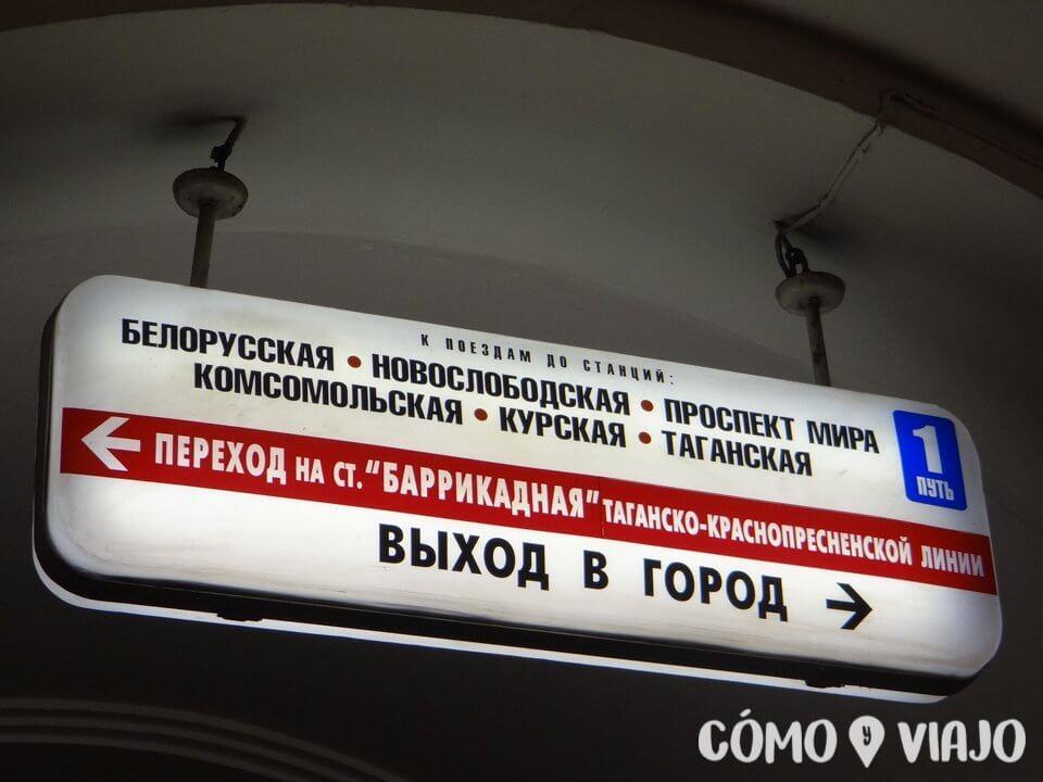 Letreros en ruso