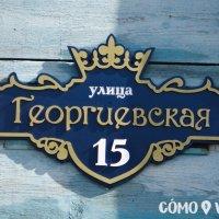 Calle en Rusia escrita en ruso