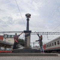 Monumento al fin del Transiberiano en Vladivostok