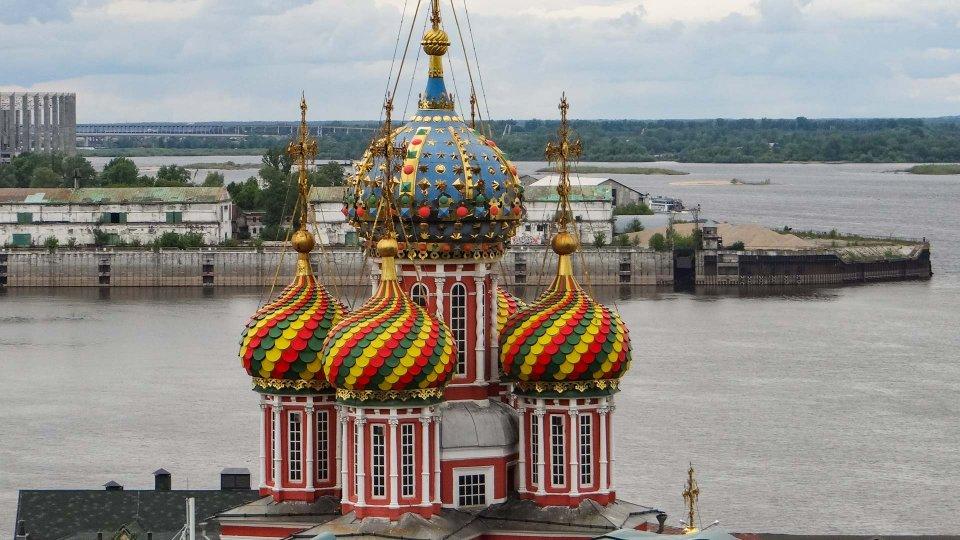 Vistas de la ciudad de Nizhni Novgorod Rusia