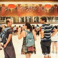 Museo Nacional de Beijing