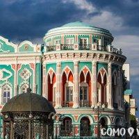 Casa Sevastianova de Ekaterimburgo