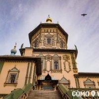 Iglesia de San Pedro y San Pablo de la ciudad de Kazan