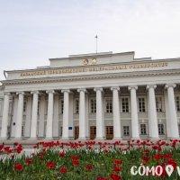 Universidad de la ciudad de Kazan