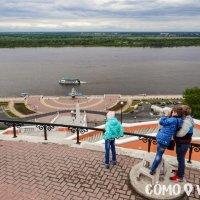 Chkalov en Nizhni Novgorod