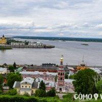 Vista de Nizhni Novgorod