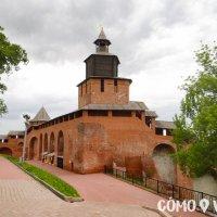 Kremlin de Nizhni Novgorod