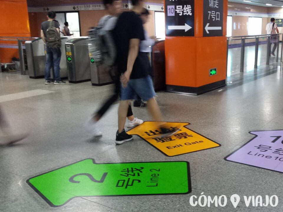 Metro de Shanghai