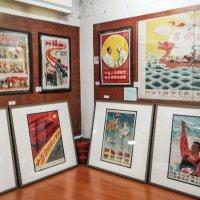 Museo de la Propaganda